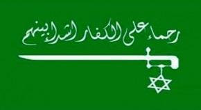 آیا آلسعود توان محاصره نظامی ایران را دارد؟