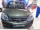 پرفروشترین خودروهای بازار ایران را بشناسید
