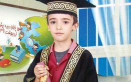 تصویری از کودک سلاخی شده در تهران