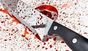 پسر روانی با چاقوی سلاخی چشم عروس جوان را در اورد