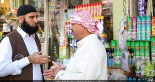 عکس/ برخورد جدی داعش با مردانی که محاسن نمیگذارند