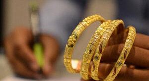 با گرو گذاشتن ۱۰۰ گرم طلا تا ۱۰ میلیون ریال وام دریافت کنید!