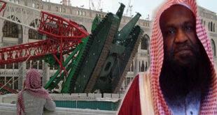 مفتی وهابی مکه: جرثقیل به کعبه سجده کرد!
