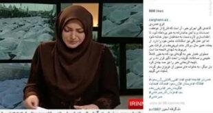 واکنش ضرغامی به گریه مجری زن شبکه خبر در تلویزیون!