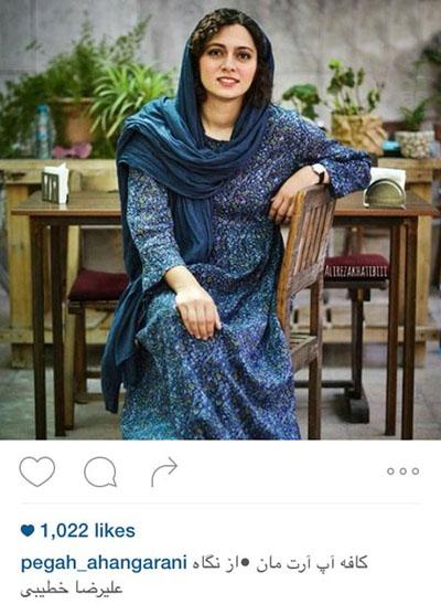 dustaan.com-اخبارروز-اخبار-روز-ایران-جهان-خبرپو-خبریاب-خبر-خوان-شهرخبر-پگاه آهنگرانی در کافه اش