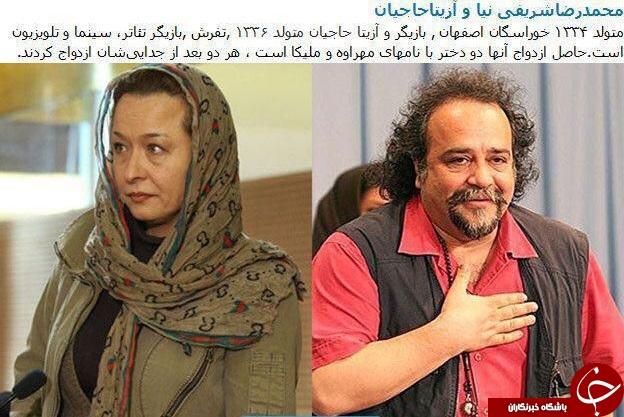 dustaan.com-اخبارروز-اخبار-روز-ایران-جهان-خبرپو-خبریاب-خبر-خوان-شهرخبر-فال-روزانه-۰۳۲۱۳۴۱۴