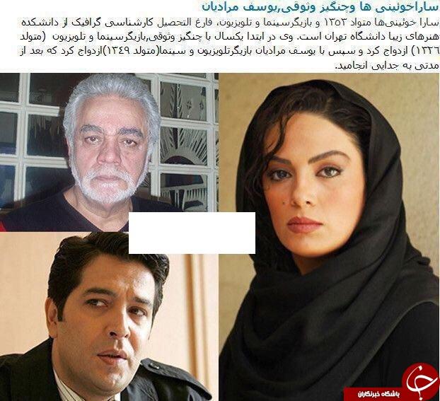 dustaan.com-اخبارروز-اخبار-روز-ایران-جهان-خبرپو-خبریاب-خبر-خوان-شهرخبر-فال-روزانه-۰۳۲۱۳۴۱۶