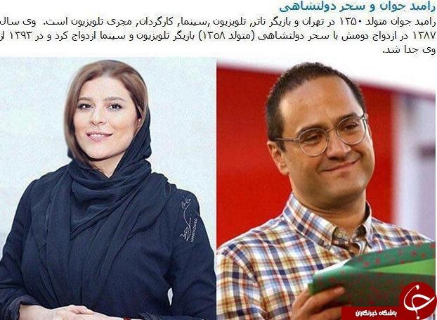 dustaan.com-اخبارروز-اخبار-روز-ایران-جهان-خبرپو-خبریاب-خبر-خوان-شهرخبر-فال-روزانه-۰۳۲۱۳۴۴