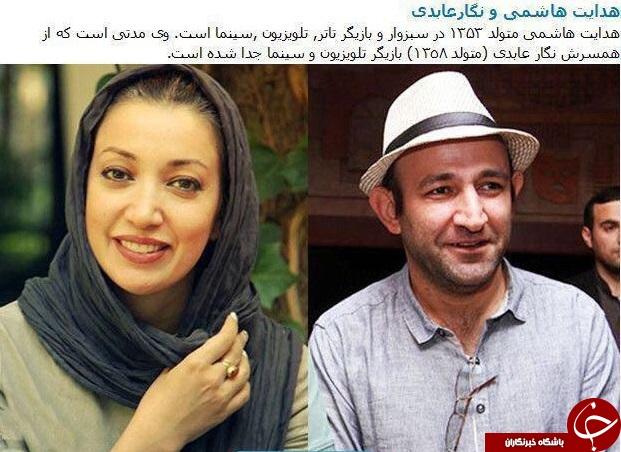 dustaan.com-اخبارروز-اخبار-روز-ایران-جهان-خبرپو-خبریاب-خبر-خوان-شهرخبر-فال-روزانه-۰۳۲۱۳۴۶