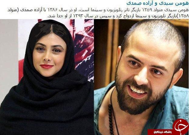 dustaan.com-اخبارروز-اخبار-روز-ایران-جهان-خبرپو-خبریاب-خبر-خوان-شهرخبر-فال-روزانه-۰۳۲۱۳۴۷
