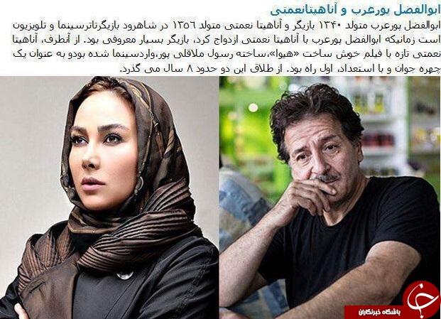 dustaan.com-اخبارروز-اخبار-روز-ایران-جهان-خبرپو-خبریاب-خبر-خوان-شهرخبر-فال-روزانه-۰۳۲۱۳۴۸
