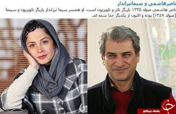 dustaan.com-اخبارروز-اخبار-روز-ایران-جهان-خبرپو-خبریاب-خبر-خوان-شهرخبر-فال-روزانه-۰۳۲۱۳۴۹