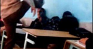 فیلم/ تنبیه بدنی شدید دانش آموزان در یک مدرسه لرستان