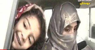عکس/ دختر ابوبکر بغدادی