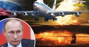 """تصاویر/ بهره برداری از هواپیمای عجیب و """"نامرئی"""" روسیه تا دو هفته آیند"""