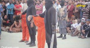 تصاویر گردن زدن ۲ ساحر در ملاء عام توسط داعش