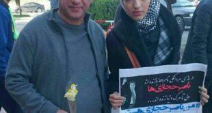 عکس عجیب دختر اهوازی در کنار امیر قلعه نویی