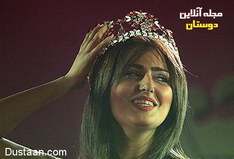 مخفی شدن زیباترین دختر عراق به خاطر ترس از داعش! +عکس ...