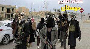 خروج تروریستهای داعش از خیابان های موصل
