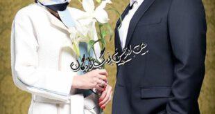 تصویری عاشقانه از سام درخشانی و همسرش!