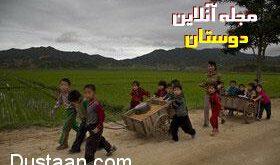 ۱۱ حقیقت باور نکردنی درباره کره شمالی