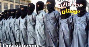 داعش کودک ۴ ساله را منفجر کرد!