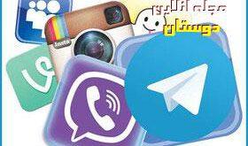 عضویت بیش از ۲۰ میلیون ایرانی در تلگرام !