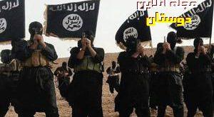 بستن به ماشین و دو نیم کردن یک خبرنگار توسط داعش!
