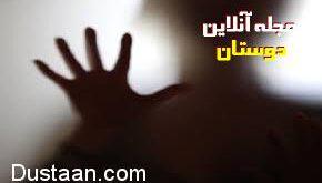یک روایت عجیب : آزار جنسی مردان توسط زنان در عربستان!