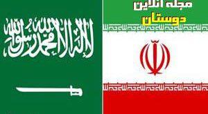 اظهارات سیاستمداران آمریکایی/ جنگ احتمالی ایران و عربستان چگونه خواهد بود؟