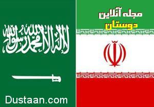 اخبار,اخبار سیاست خار جی , روابط ایران و عربستان