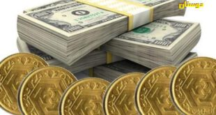 قیمت انواع سکه و ارز در بازار