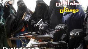 قرعه کشی داعش بین تروریست ها برای تجاوز به دختران!