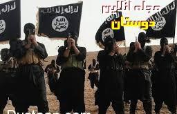 شمارش معکوس برای عملیات بازپس گیری پایتخت داعش