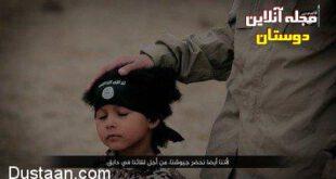 جلاد ۴ ساله داعشی ۳ نفر را اعدام کرد! +تصاویر