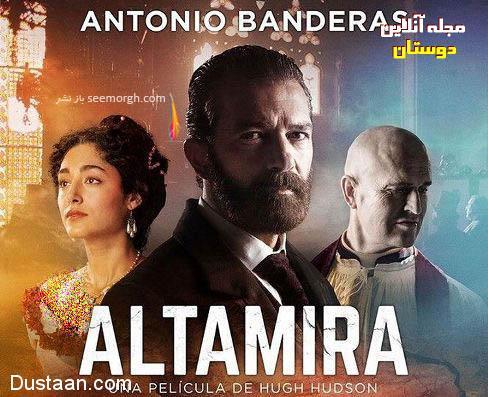 گلشیفته فراهانی در فیلم Altamira