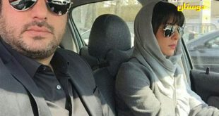 عکس/ سام درخشانی و همسرش