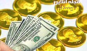 قیمت سکه و دلار افزایش یافت +جدول