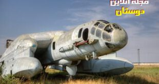 عجیب ترین هواپیمای روسی +تصاویر
