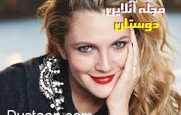بازیگر معروف زن سومین طلاق خود را رسما اعلام کرد! +عکس