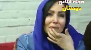 گریه ی عجیب بازیگر زن از باخت استقلال + فیلم
