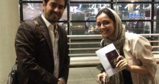 شهاب حسینی و ترانه علیدوستی راهی کن شدند + عکس