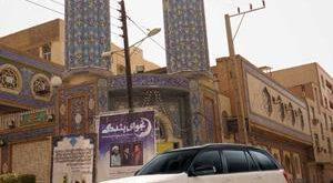 شاسی بلند جدید خودروسازان ام وی ام در خیابان های اصفهان +عکس