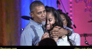 رقص و آوازخوانی اوباما در جشن تولد دخترش! +تصاویر
