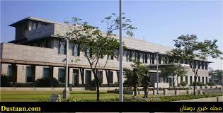 www.dustaan.com انفجار در سفارت آمریکا در میانمار