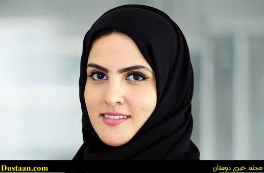 www.dustaan.com رابطه نامشروع شاهزاده خانم قطری با ۷ مرد در لندن +عکس