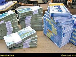 www.dustaan.com رونمایی از تخلف ۲۲۰۰ میلیاردی در دولت احمدی نژاد