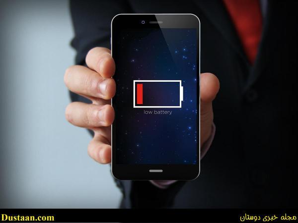 www.dustaan.com در عرض چند ثانیه گوشی همراه خود را شارژ کنید!