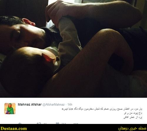 www.dustaan.com واکنش مهناز افشار به دستگیری همسرش +عکس