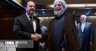 تصاویر: دیدار روحانی با اولاند رییس جمهور فرانسه